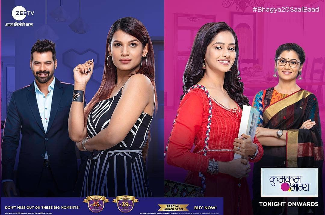 Zee World: How Will Twist of Fate End? Season Finale Highlights